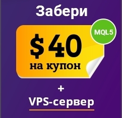 coupon40