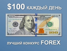 Как заработать 100 долларов