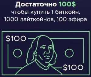 nord-bitcoin