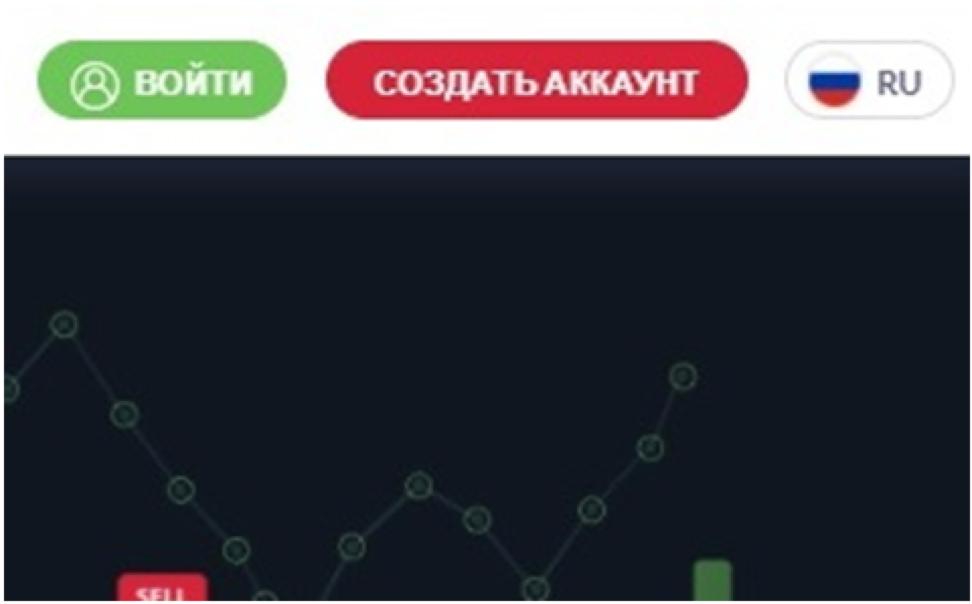 Как создать аккаунт бинарных опционов Эвотрейд