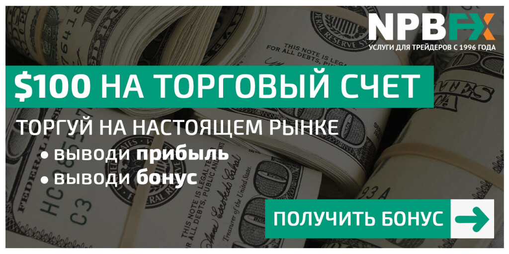 npbfx-100-no-deposit