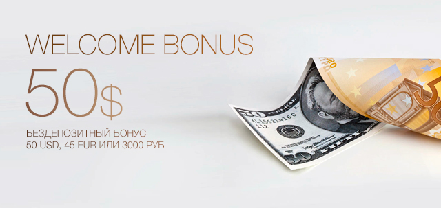 Welcome Bonus $50